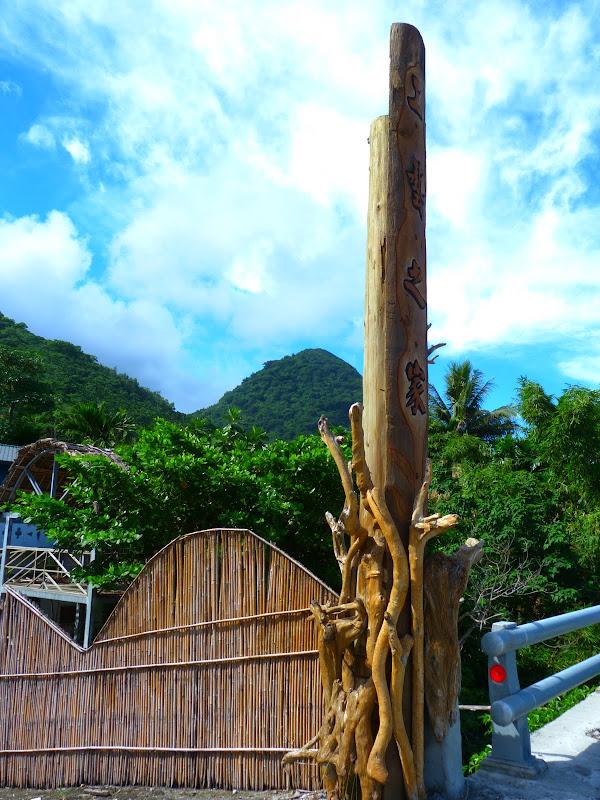 Hualien County. De Liyu lake à Guangfu, Taipinlang ( festival AMIS) Fongbin et retour J 5 - P1240688.JPG
