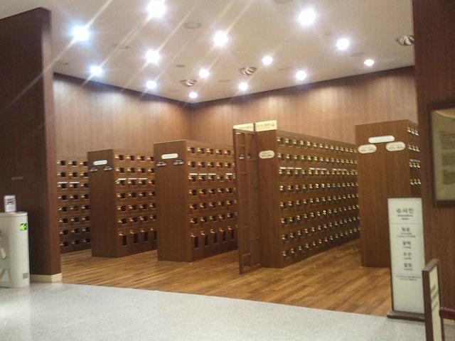 Tempat Loker Sepatu di Shinsegae Spa Land