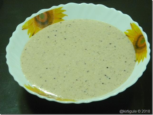 Kelfulachi Kadhi / Banana flower kadhi
