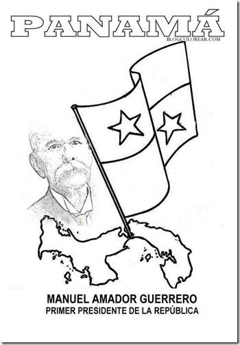 AM,ADOR GUERRERO PANAMA 1