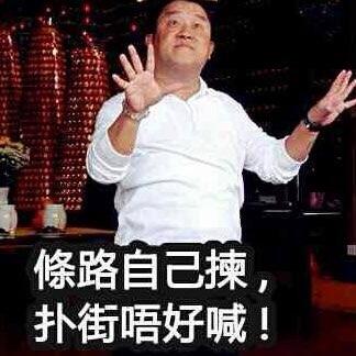 Louie Wong