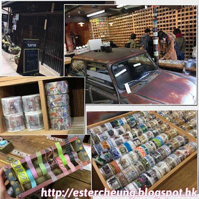【日本遊記】倉敷 遊記 ♥ 超過 500 款 mt 紙膠帶 + 親手裝飾專屬你的 mt 專用收納盒  ...