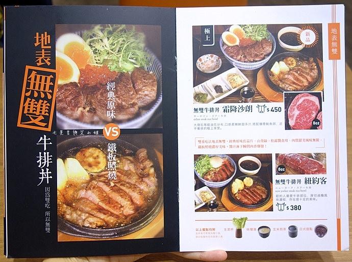 13 開丼 燒肉 丼飯 地表最強燒肉丼