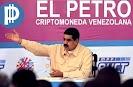 """Форум про венесуельську криптовалюту """"Petro"""". Перша в світі державна криптовалюта!"""