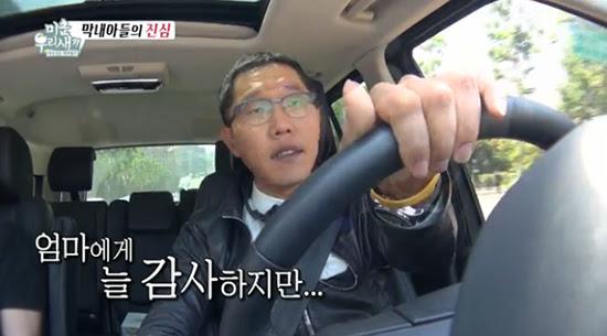 김제동_8.jpg
