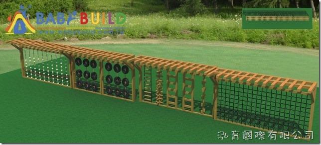 BabyBuild木製體適能遊戲設施