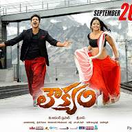 Loukyam Movie Posters