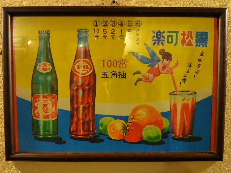 TAIWAN. NTC.ma cantine préferée - P1050008.JPG