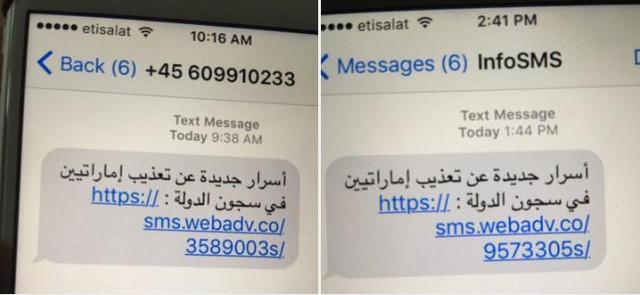 Tin nhắn gửi cho ông Ahmed Mansoor với link chứa mã độc.