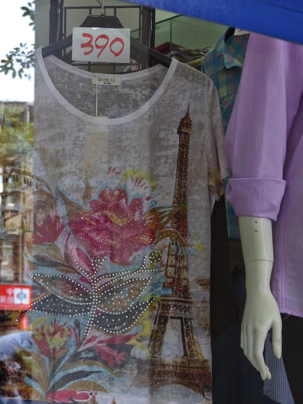Tour Eiffel....