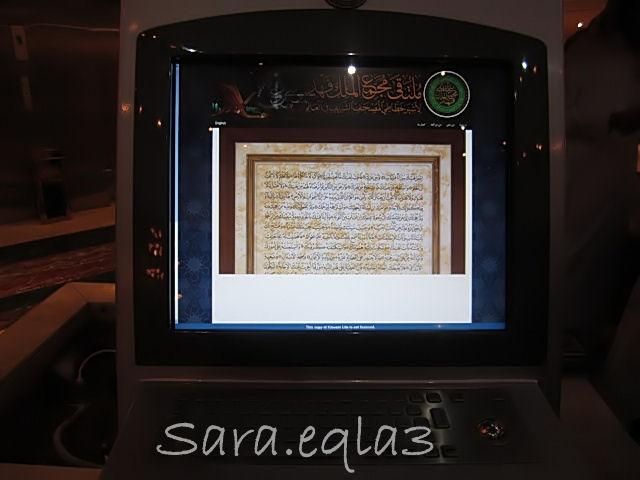 Le monde musulman? - Page 6 9a97ba2a366223b085db673910023bd4