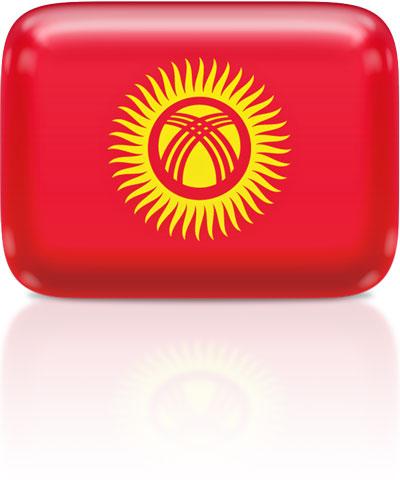 Kyrgyzstani flag clipart rectangular