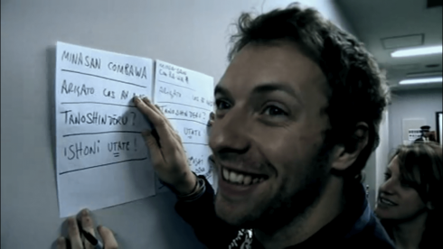 coldplay-chrismartin-japanese
