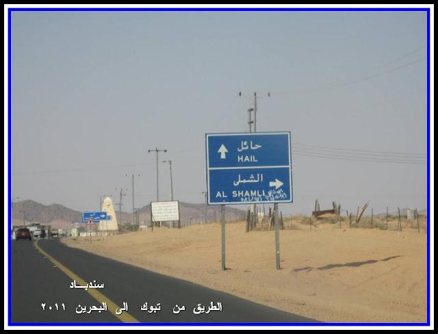 البحرين سندبـاد IMG_1722.JPG
