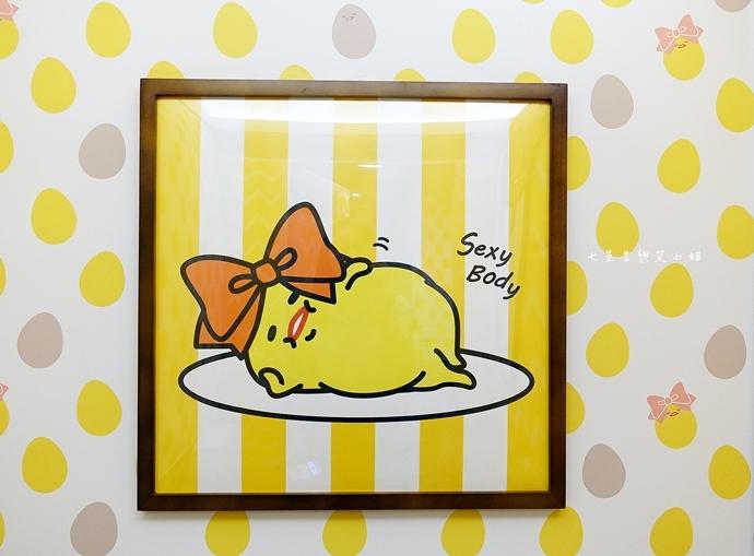 43 Gudetama Chef 蛋黃哥五星主廚餐廳 台北東區美食