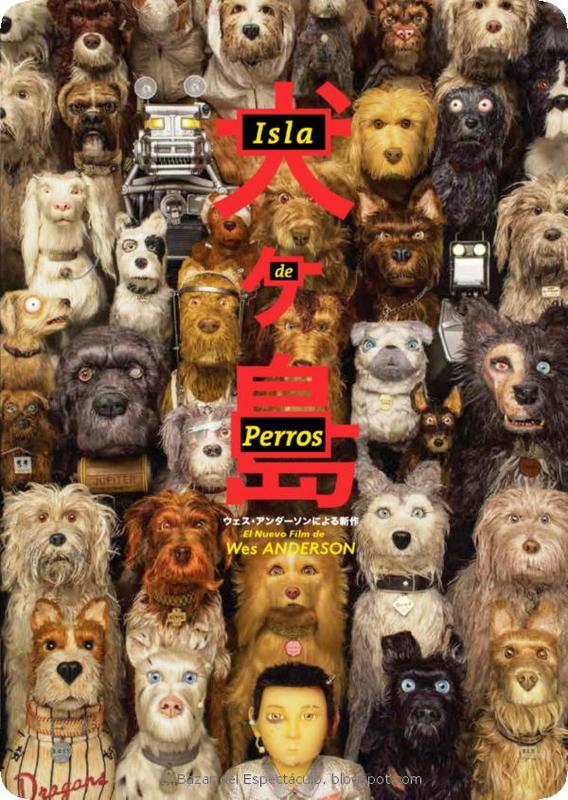 Tapa Isla de Perros DVD2.jpeg