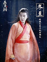 Kun Lun Que: Past and Present Life China Drama