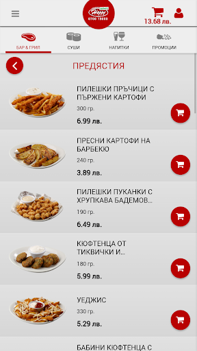 Happy Delivery Mobile screenshots 3
