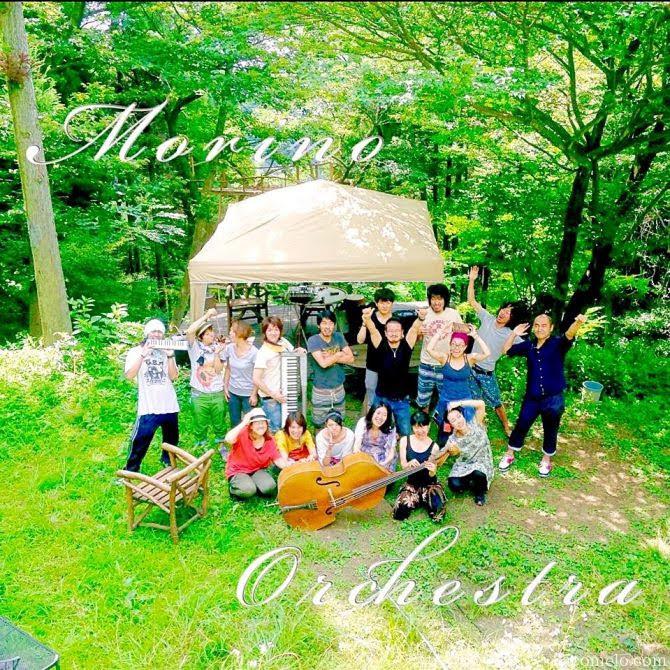 森のオーケストラの画像h
