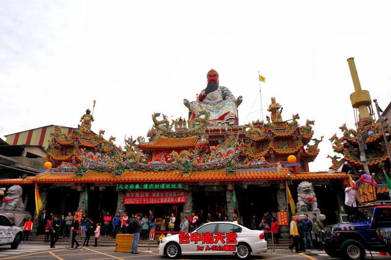 台中南天宮是全台最大關帝廟