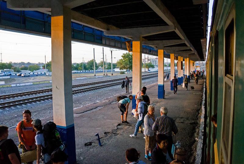 Станция Салар