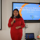 हङकङका नेपाली बिषयक छलफल कार्यक्रम सम्पन्न