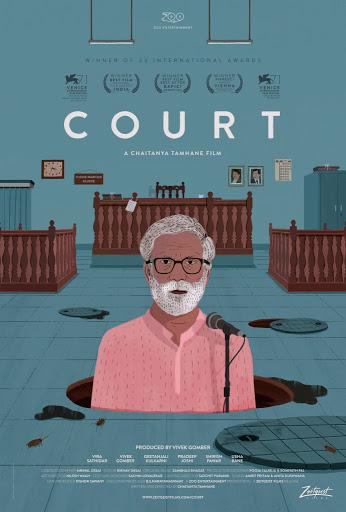 Το δικαστήριο (Court)  Poster