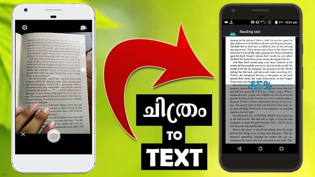 Convert your phone into a mobile text scanner.