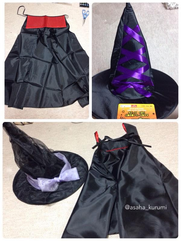 halloween-costume-mant03.jpg