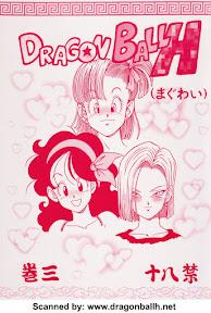 DRAGONBALL H Maguwai Maki San