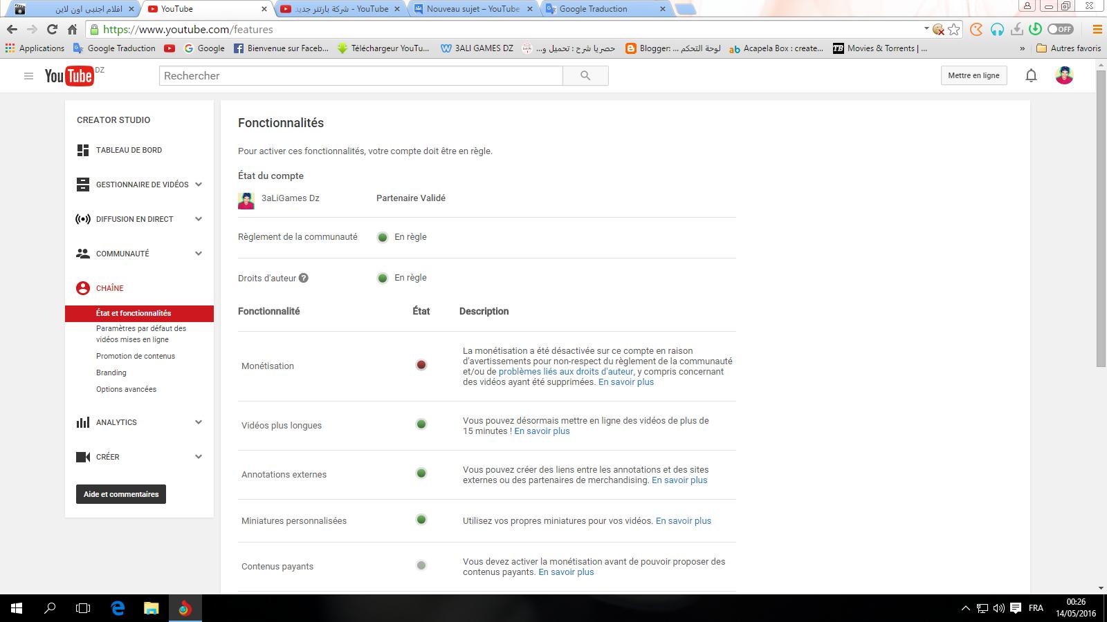 La monétisation - Aide YouTube