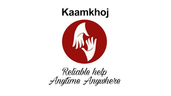 Jubilant Foodworks partner logo