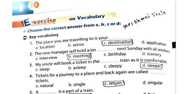 إجابات وحدات كتاب المعاصر في اللغة الإنجليزية للصف الثالث الإعدادي للفصل الدراسي الثاني 2021