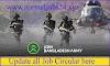 Bangladesh Army civilian Jobs circulars
