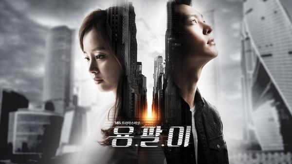 Phim truyền hình ăn khách Yongpal của Hàn Quốc sẽ được làm lại