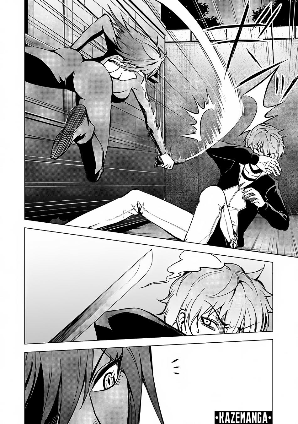 Ore no Genjitsu wa Renai Game?? ka to Omottara Inochigake no Game datta: Chapter 09.2 - Page 18