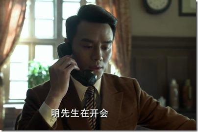 偽裝者-明誠-王凱飾-00001