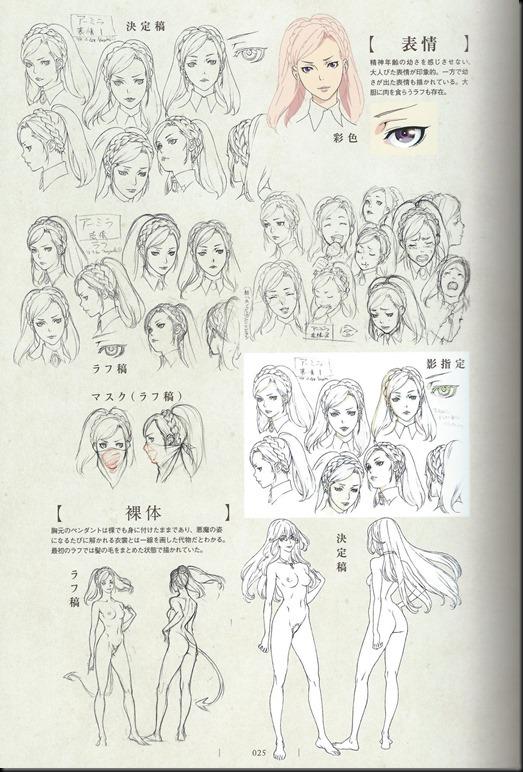Shingeki no Bahamut Genesis Artworks_814079-0027