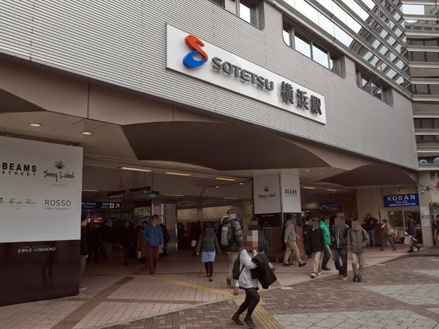 横浜駅西口の外観(相鉄線側)