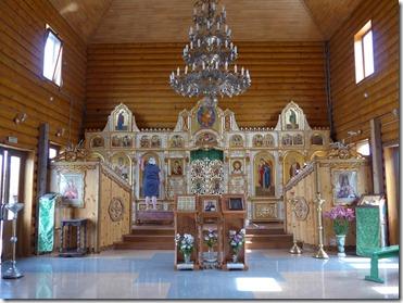 iconostase Aniva