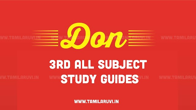 3rd All Subject English Medium Don Study Guide 2021-2022 Reduced Edition Download PDF