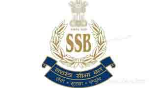 SSB Head Constable Recruitment 2021 for 115 Head Constable Posts