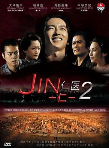 JIN จิน หมอทะลุมิติ ภาค 2 ( EP. 1-16 END ) [พากย์ไทย]
