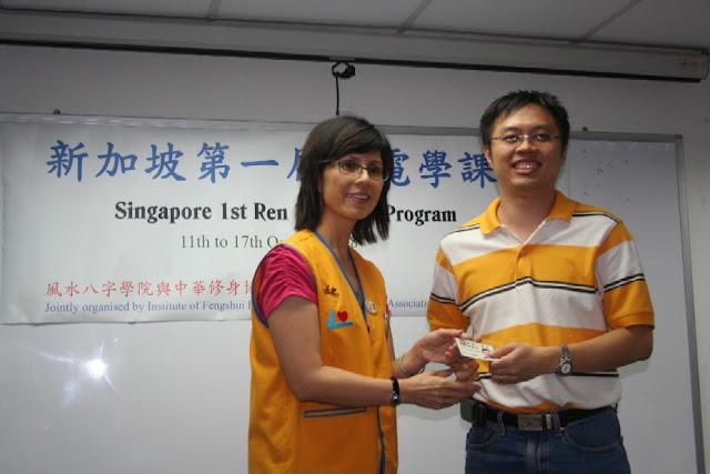 RDX - 1st RDX Program - Graduation - RDX-G089.JPG