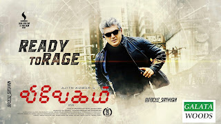 Vivegam movie leaked online for download- upsets film makers