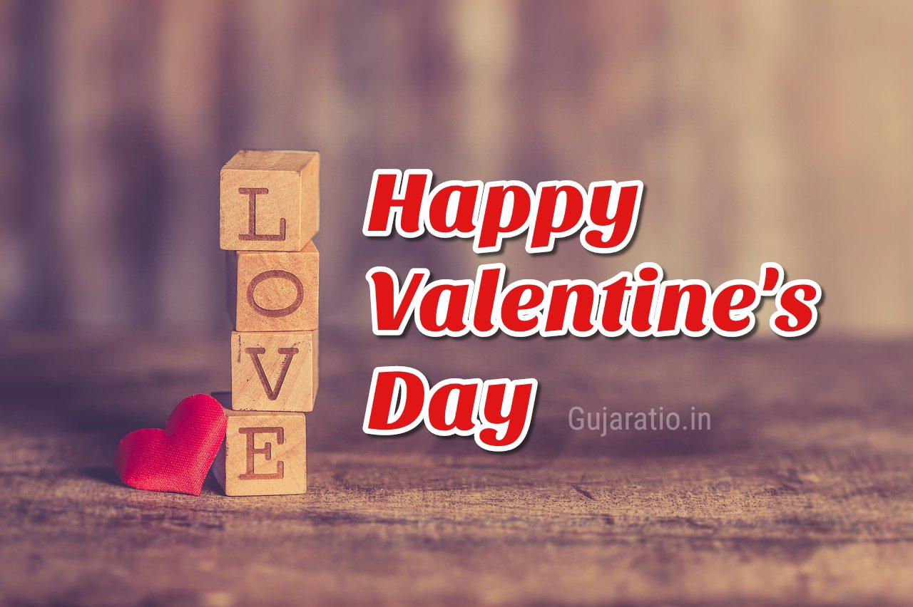 Gujarati-Valentine-Day-status-image