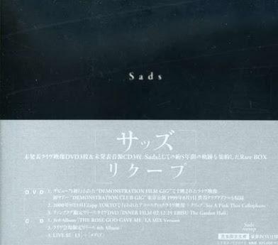 [TV-SHOW] SADS – Sads Rare BOX 「リクープ」 (2005/09/28)