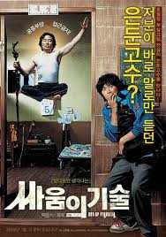 The Art of Fighting - Nghệ thuật đánh nhau  (2006)