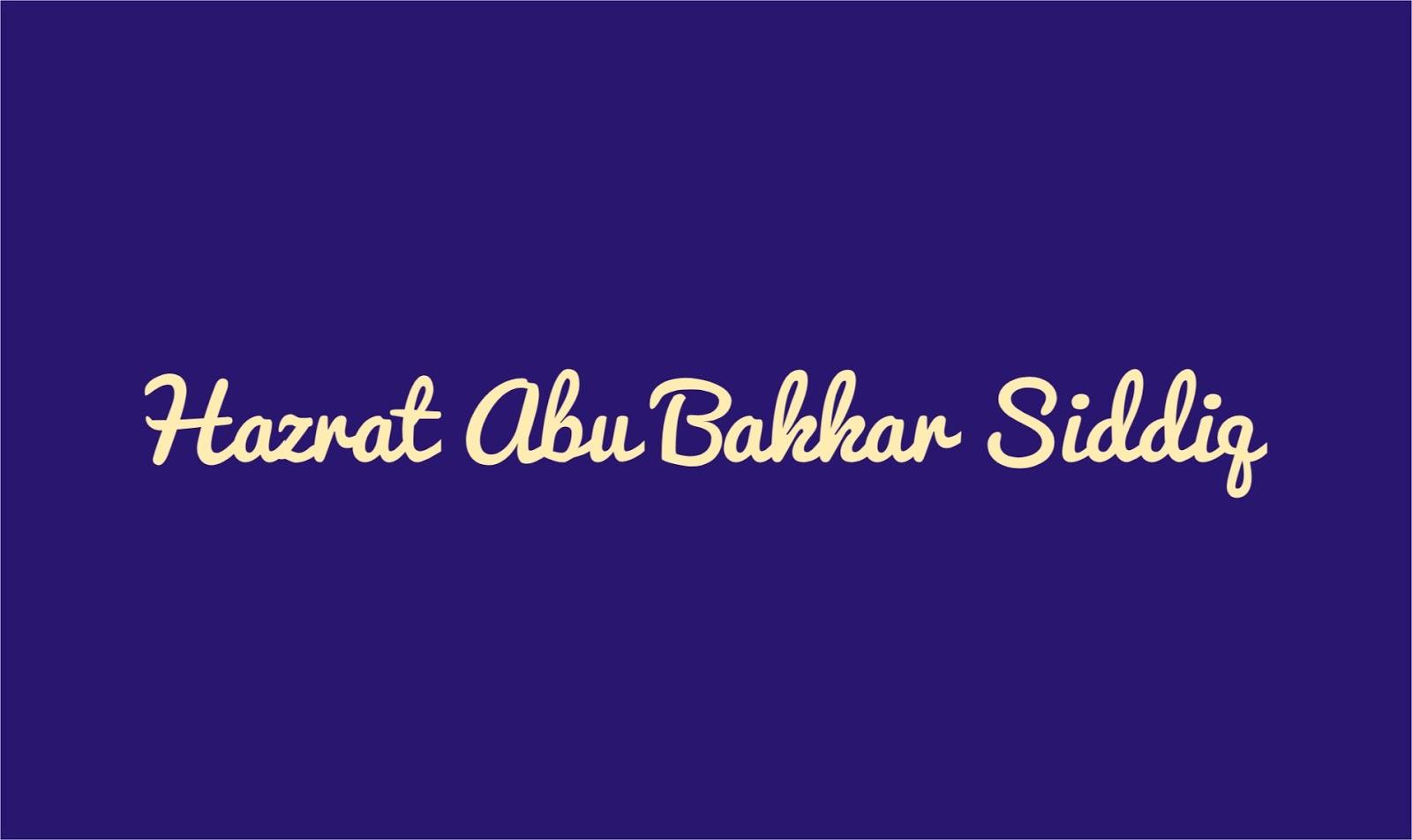 Hazrat Abu Bakkar Siddiq