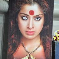 Shiva Ganga Audio Launch